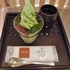 『林屋茶園 &豆とろう』^〜^♪の画像