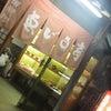 淡路島 和食「ゑびす亭」の画像