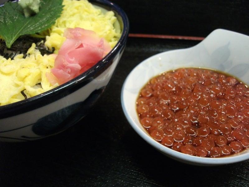 究極のいくら丼 | 仙石すし(本店)店長の裏ブログ