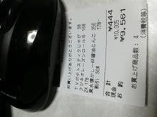 しゃぼてんminiおりんぴっく-NEC_0001.JPG