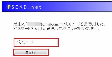 決断!6ヶ月以内に月収50万円を本気で掴む方法-fsend_ab2