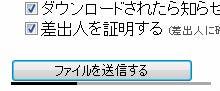 決断!6ヶ月以内に月収50万円を本気で掴む方法-FSEND_ab4a