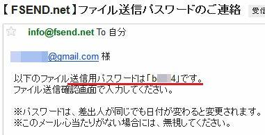 決断!6ヶ月以内に月収50万円を本気で掴む方法-FSEND_ab3a