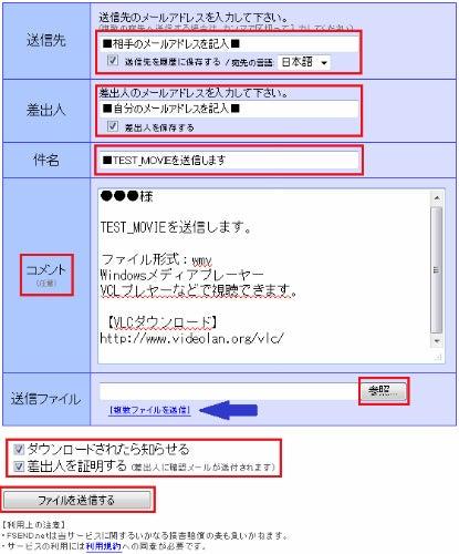 決断!6ヶ月以内に月収50万円を本気で掴む方法-fsend_ab1