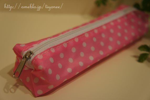 ★゚・:,tiyonee's diary・:,。☆