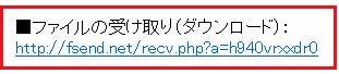 決断!6ヶ月以内に月収50万円を本気で掴む方法-FSEND_ab6a