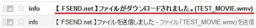 決断!6ヶ月以内に月収50万円を本気で掴む方法-FSEND_ab8a