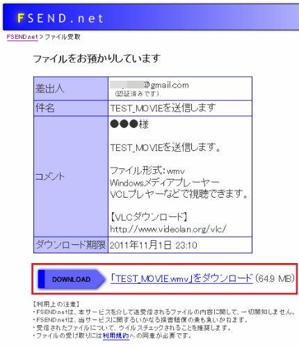 決断!6ヶ月以内に月収50万円を本気で掴む方法-FSEND_ab7a