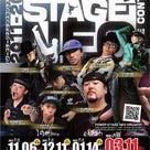 JSDA後援『パワーステージネオダンスコンテスト2011-2012』開催の記事より