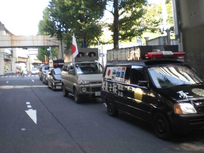 全日本愛国者団体会議による統一行動に参加する。 | 勤皇社ブログ