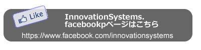 アメブロカスタマイズで名古屋Webコンサル会社が売れる仕組み実現お手伝いブログ~-btn