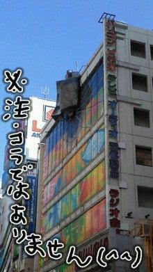 桃井はるこオフィシャルブログ「モモブロ」Powered by アメブロ-20111028141709.jpg