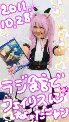 桃井はるこオフィシャルブログ「モモブロ」Powered by アメブロ-20111028164842.jpg