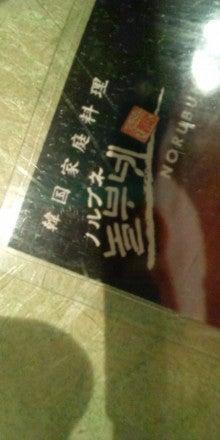 名越美咲Snowlifeと余談-20111028213600.jpg
