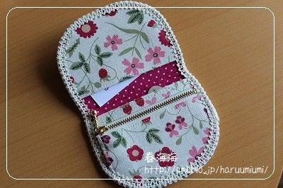 春海海の日記-ハンドメイド♪