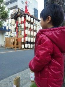 京都亀岡フェイシャルサロン セントレミール-111029_155053.jpg