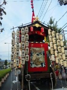 京都亀岡フェイシャルサロン セントレミール-111029_154323.jpg