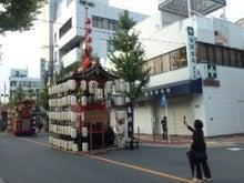 京都亀岡フェイシャルサロン セントレミール-111029_154703.jpg