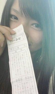 Love-Rina-2011-10-29 13.27.53-1.jpg2011-10-29 13.27.53-1.jpg