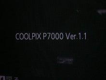 nikon p7000 ファームウェア