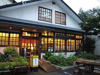 晴れのち曇り時々Ameブロ-湯Cafe