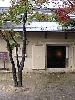 晴れのち曇り時々Ameブロ-旧堀切邸十間蔵
