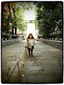 優木まおみのブログ『優木まおみのゆうゆうライフ』 Powered by アメーバブログ-愛宕5