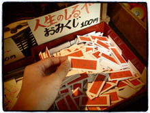 優木まおみのブログ『優木まおみのゆうゆうライフ』 Powered by アメーバブログ-愛宕11