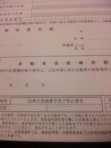 """$埼玉""""川越"""" 熱血系!行政書士の  """"50になっても、日々挑戦!""""-111030_1421~01.jpg"""