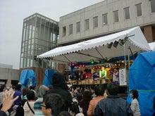 縄☆レンジャーランド-CIMG1860.JPG