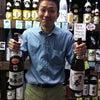 京の春 醸造元 向井酒造さん ご来店の画像