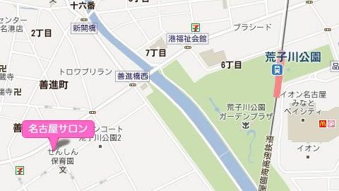 名古屋サロンへのアクセス