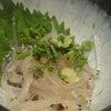 渋谷 和食「あらかぶ」の画像