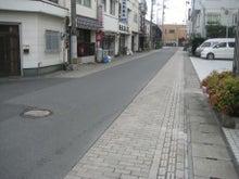 建設業ISOお助けブログ-中村四万十