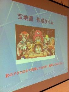 合格総理大臣 ミスター・ツカムブログ-moriguti 3