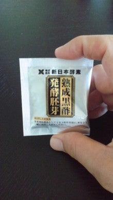 水内猛オフィシャルブログ「オフサイドぎりぎり!」Powered by Ameba-111031_1004~01.jpg
