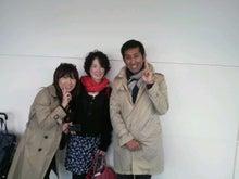 アナウンサーでセラピスト yukie の smily days                   ~周南市アロマのお店 Aroma drops~ -2011103009340001.jpg