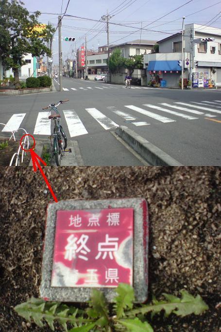 あれ?、ここにも有ったのか・・・埼玉県道の「終点標」を探した結果 ...