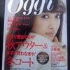 『Oggi12月号発売中』^〜^♪の画像