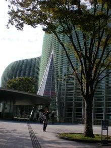 夫婦世界旅行-妻編-国立東京美術館