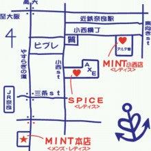 奈良市 インポートウェア&goods  MINTのブログ-1320051462763.jpg