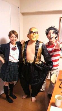 ビビる大木 オフィシャルブログ powered by Ameba-2011102901140000.jpg