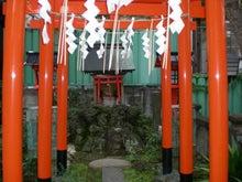 夫婦世界旅行-妻編-満天稲荷神社
