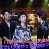 EXILE魂10.30 大竹しのぶさん&マチャミ…1の画像
