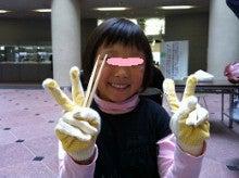 $夢甲斐塾8期生のブログ