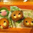 神戸『とりみカフェ』