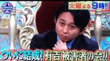 島田紳助 有吉 【画像】島田紳助の東京03恫喝事件まとめ。生放送で胸ぐらを掴み暴行?