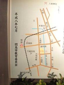 関ヶ原の戦い前哨戦(竹ヶ鼻城の...