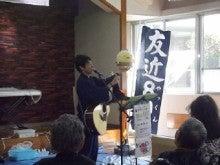 友近890(やっくん)ブログ ~歌への恩返し~-DSCF0112.jpg
