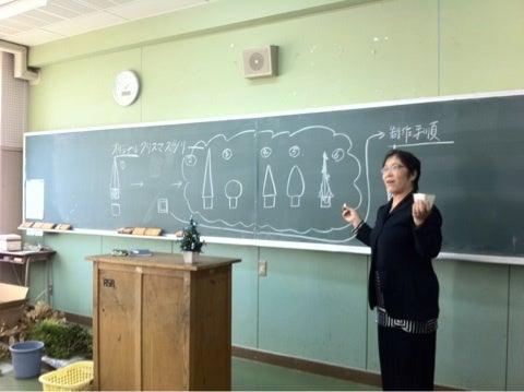 高校 藤沢 総合